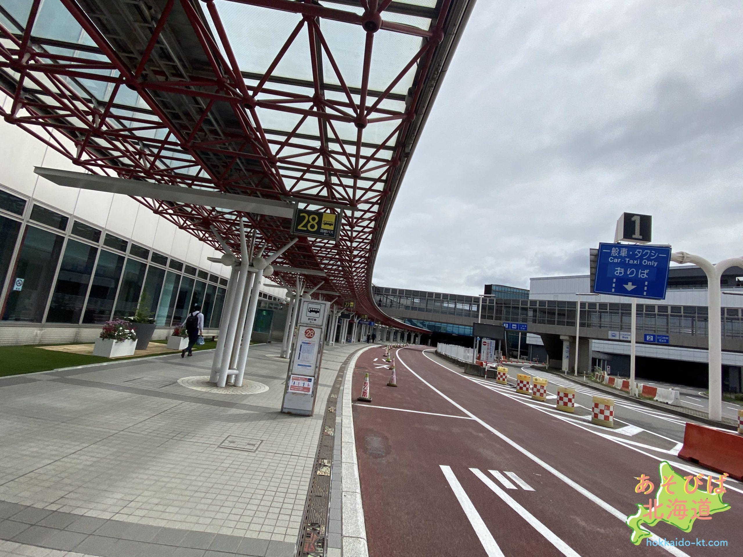 新千歳空港前の道路