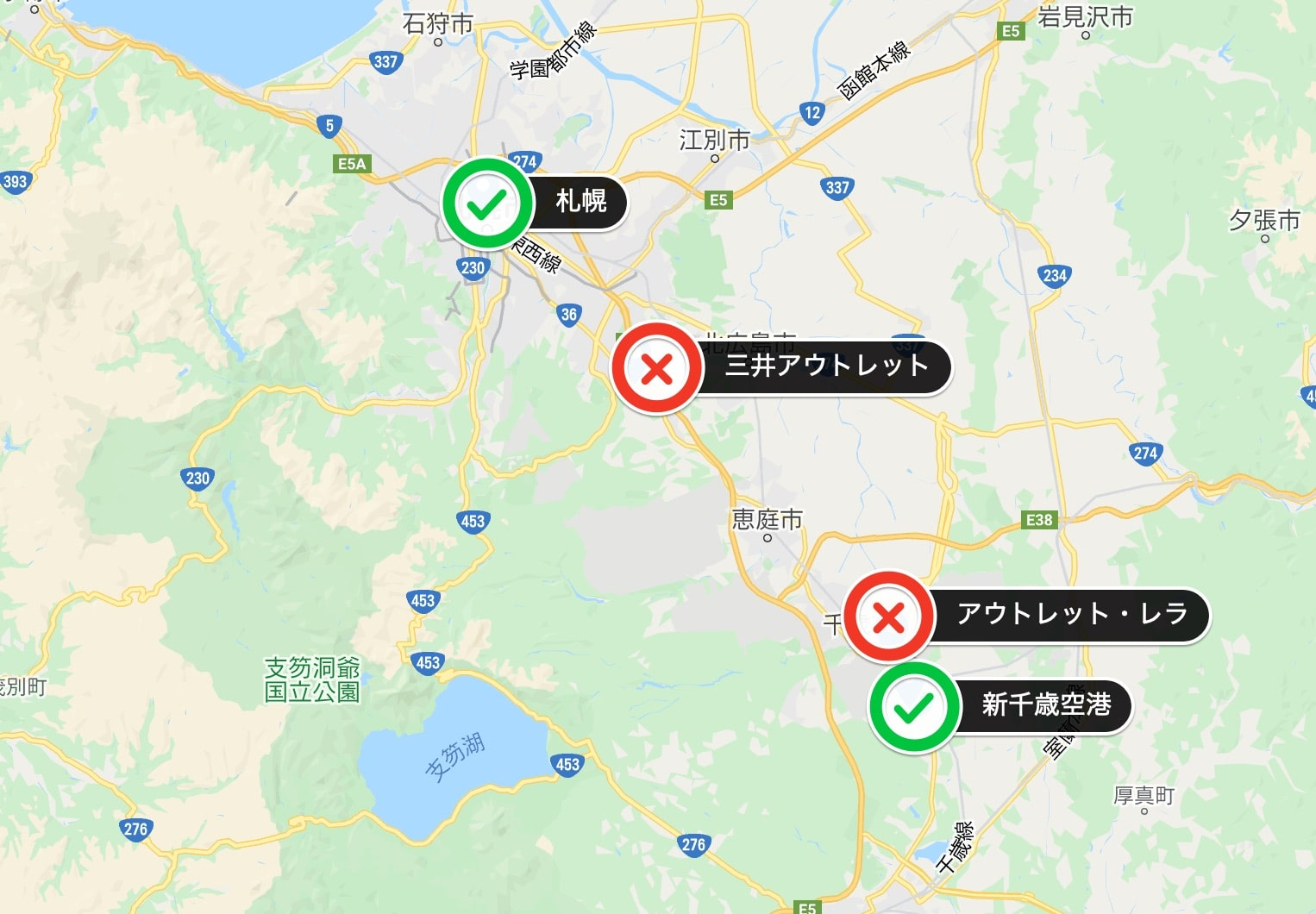 北海道アウトレットモール地図