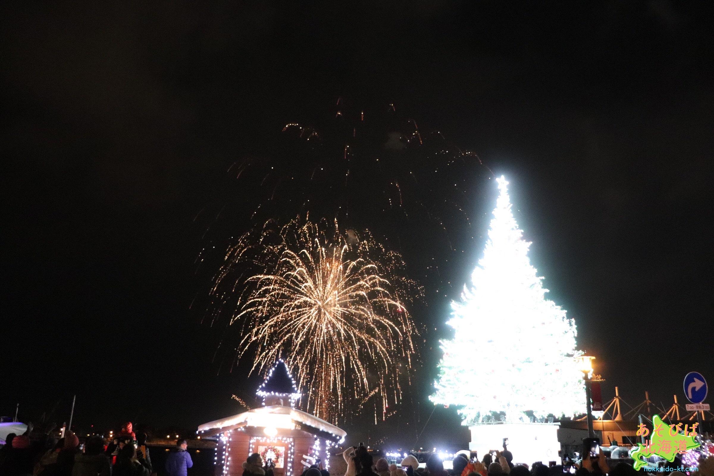 はkドアてクリスマスファンタジー花火