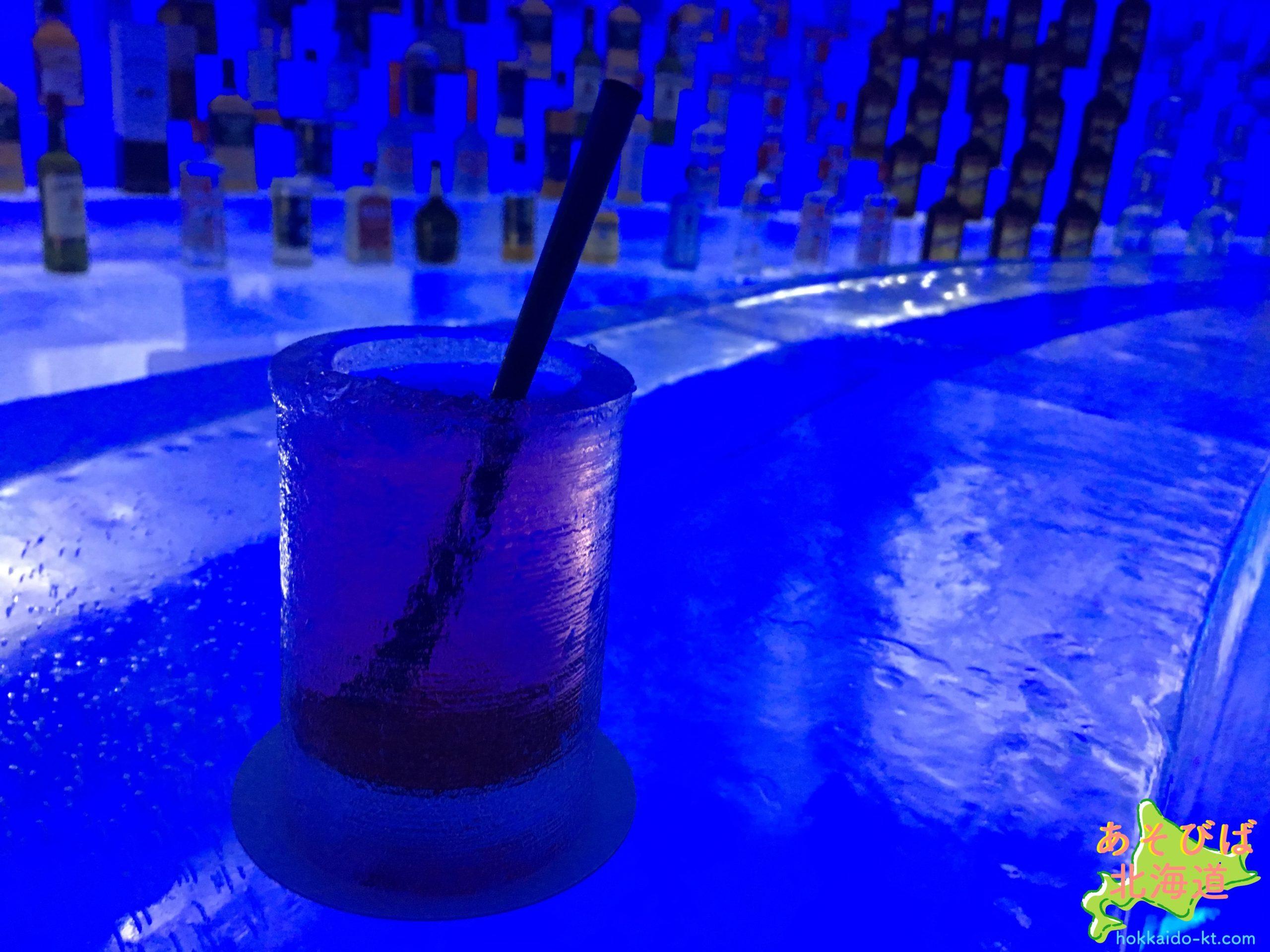 トマムアイスヴィレッジ氷のバー