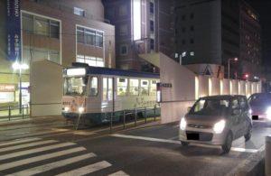 市電函館駅前