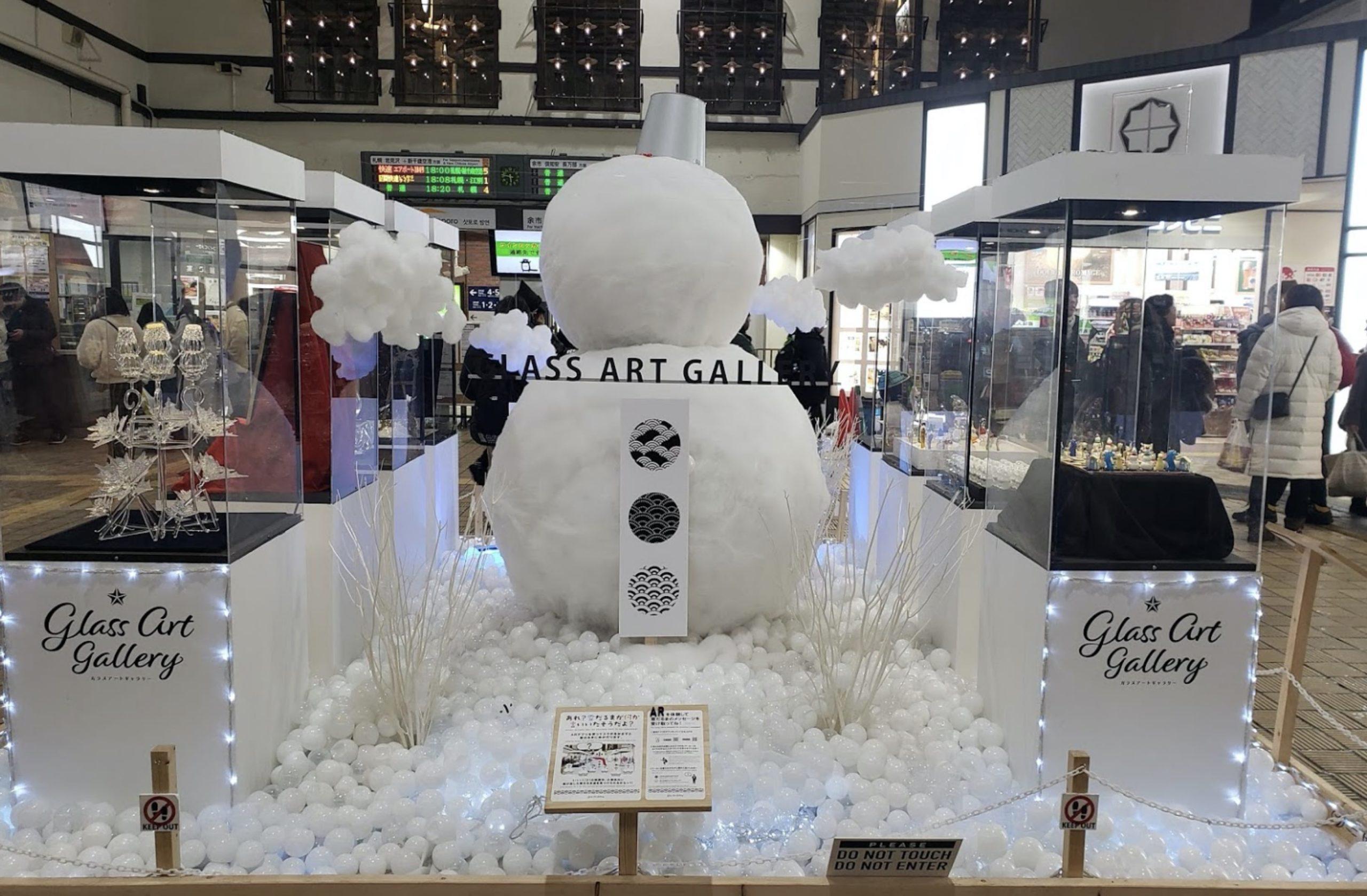 小樽ゆき物語小樽駅ガラスアートギャラリー