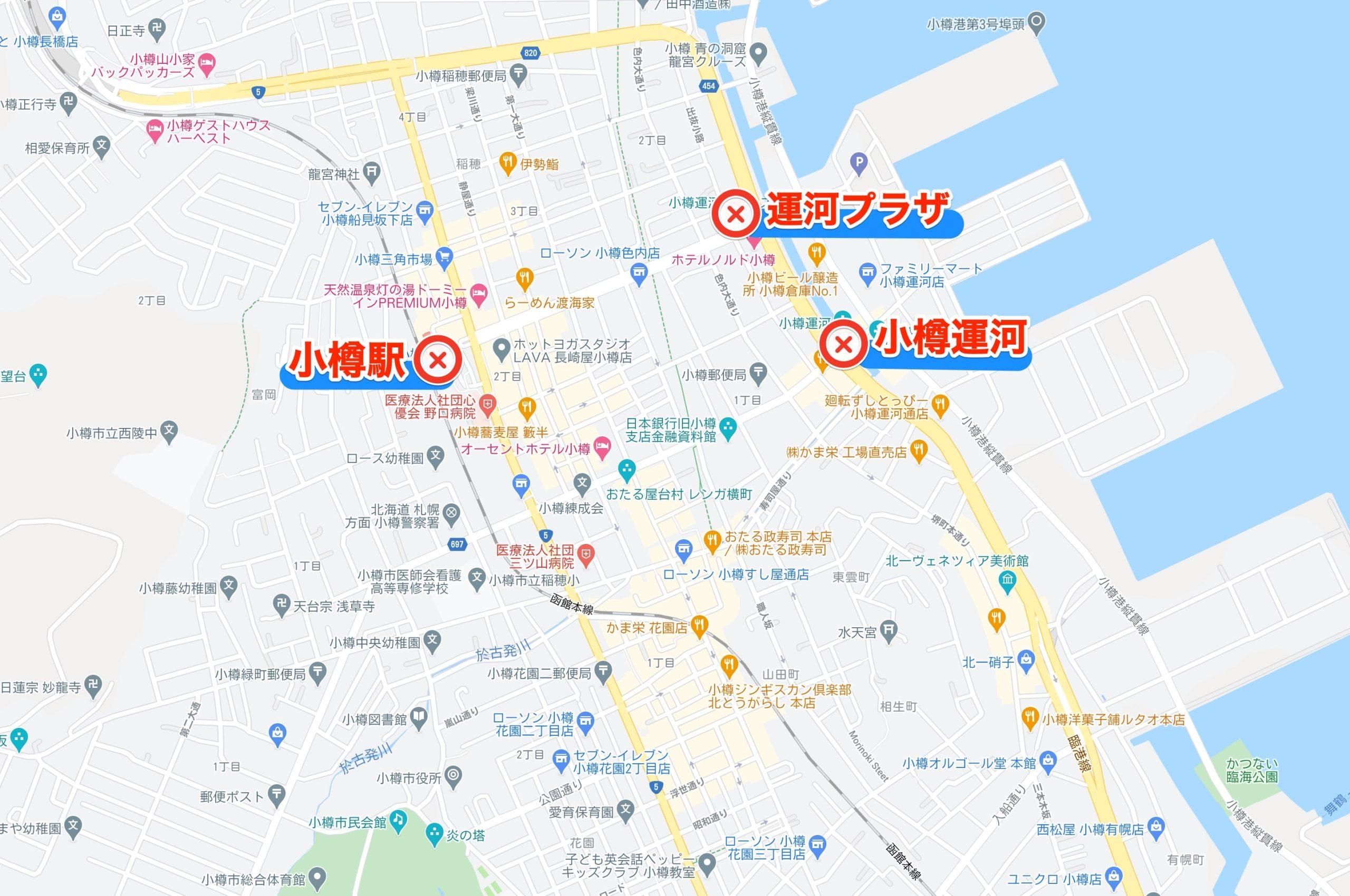 小樽ゆき物語会場マップ