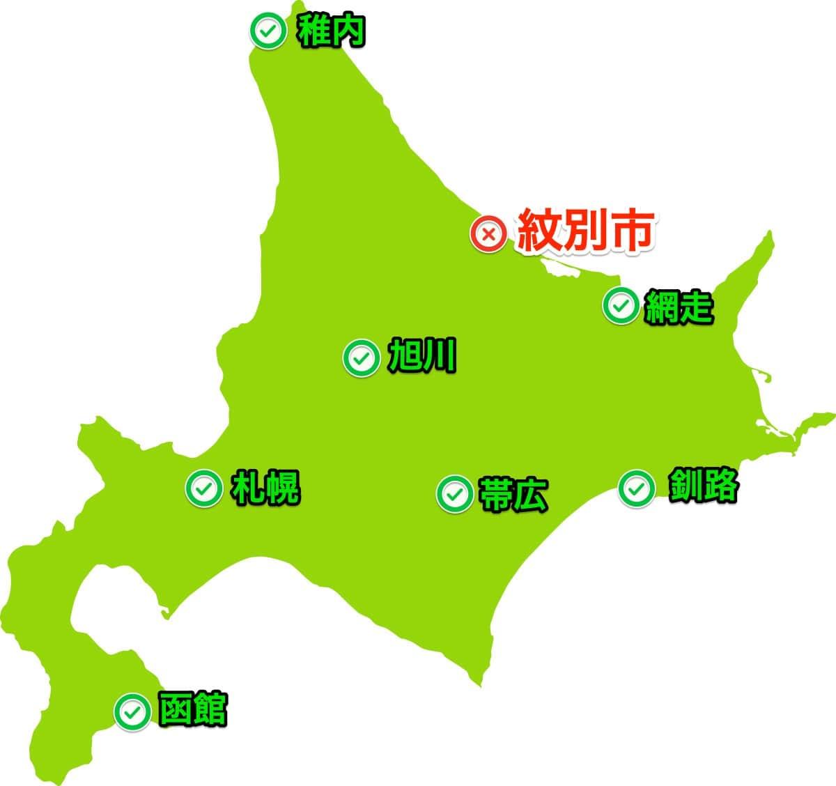 紋別市地図