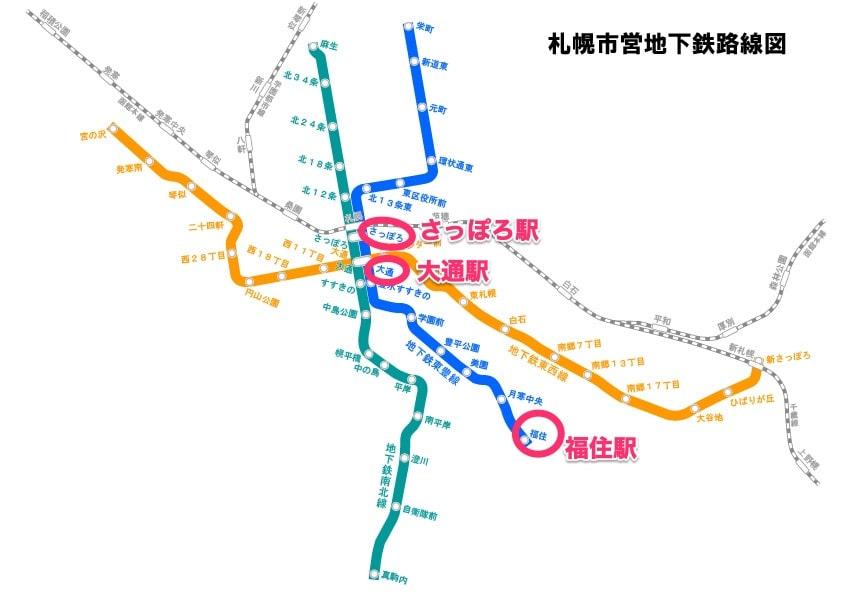 札幌地下鉄地図