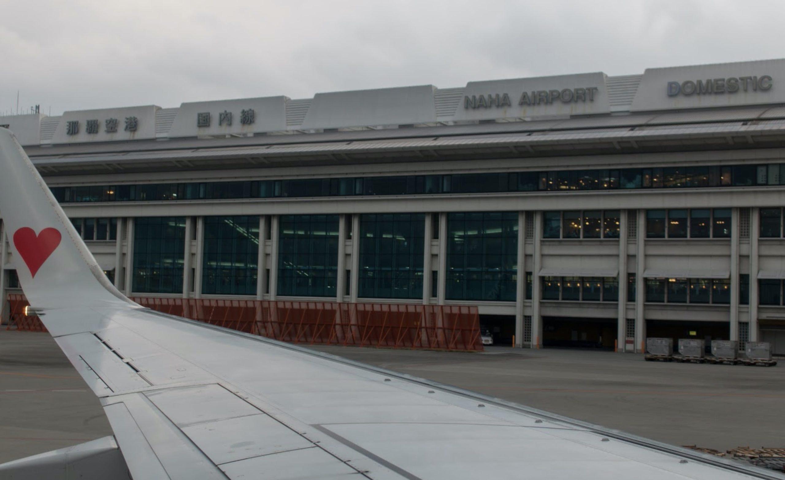 那覇空港国内線