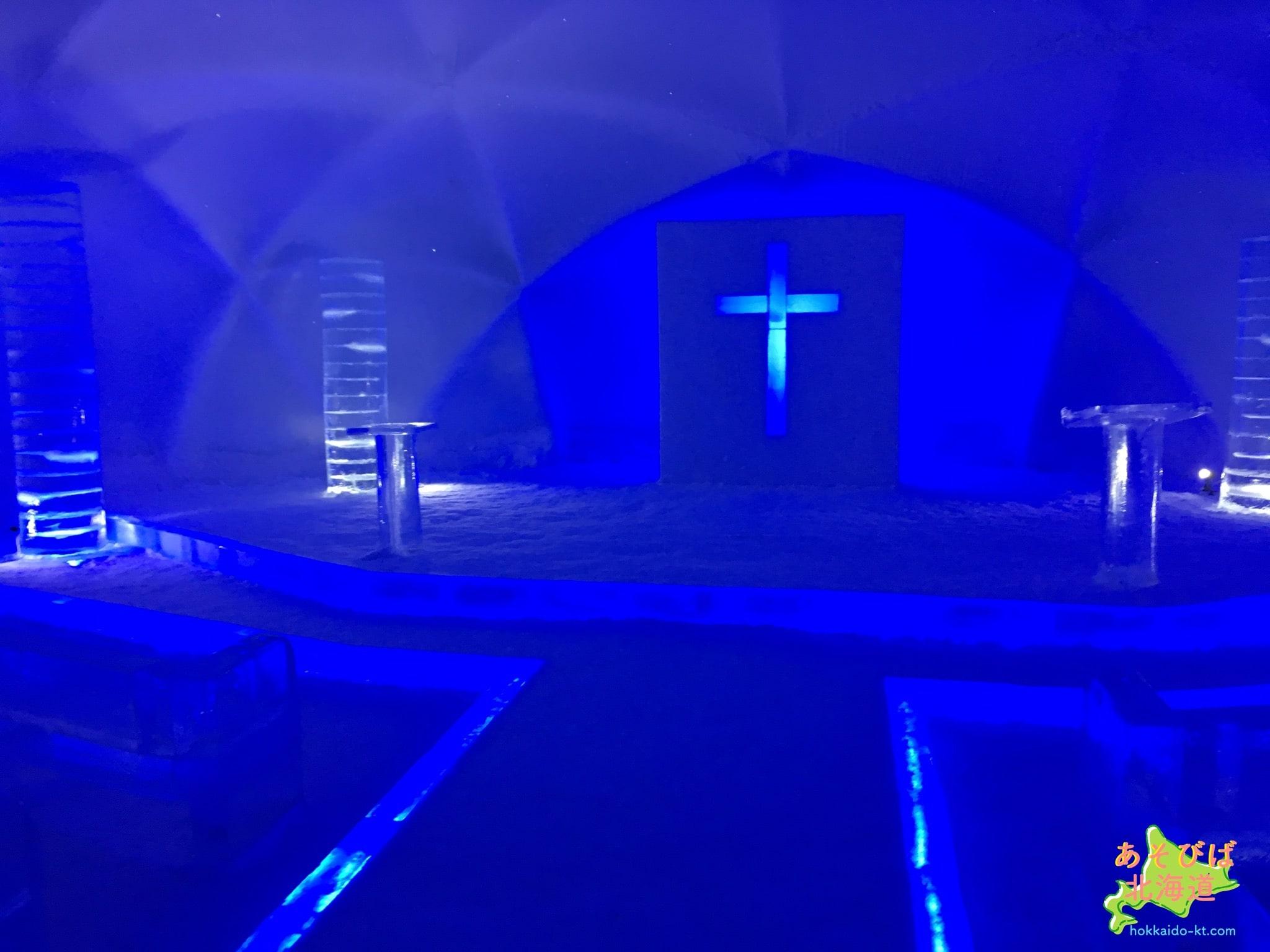 トマムアイスヴィレッジ氷の教会