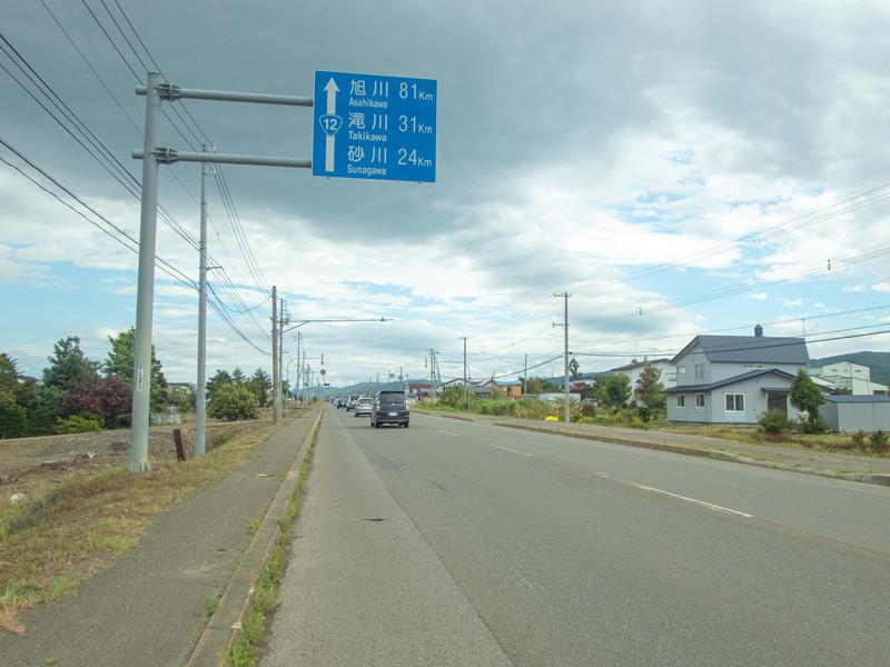 北海道道路標識