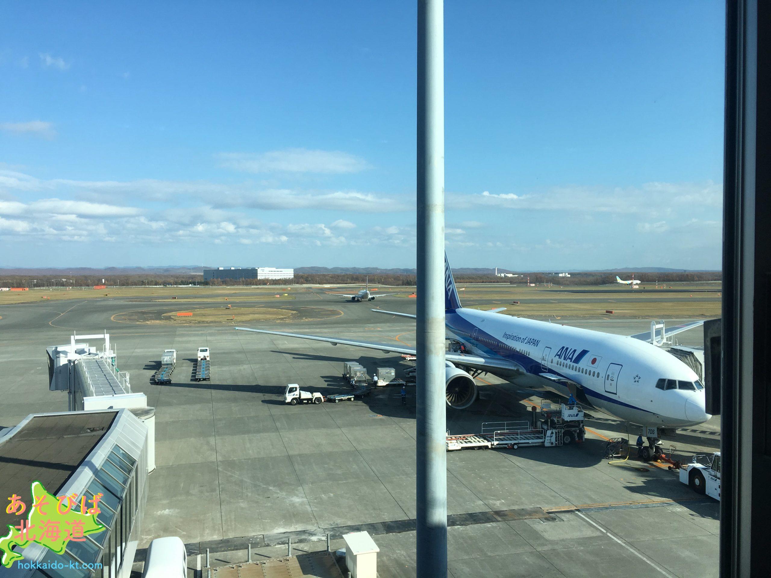 新千歳空港からの飛行機