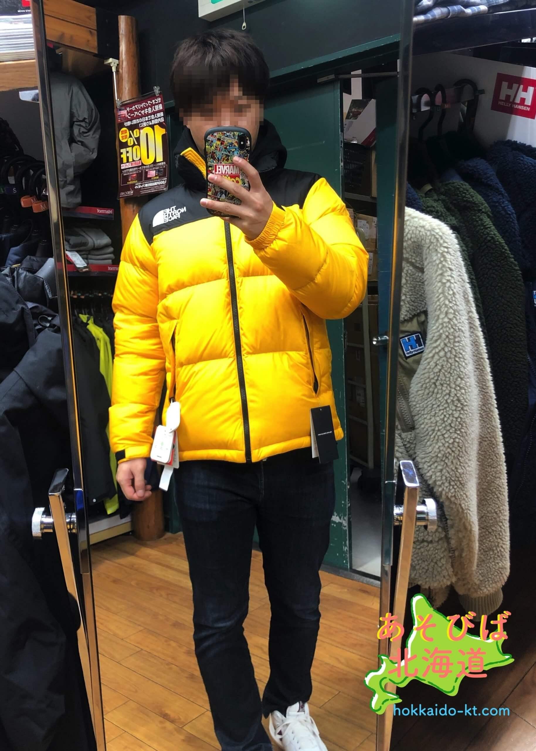 12月の札幌の服装ダウンジャケット