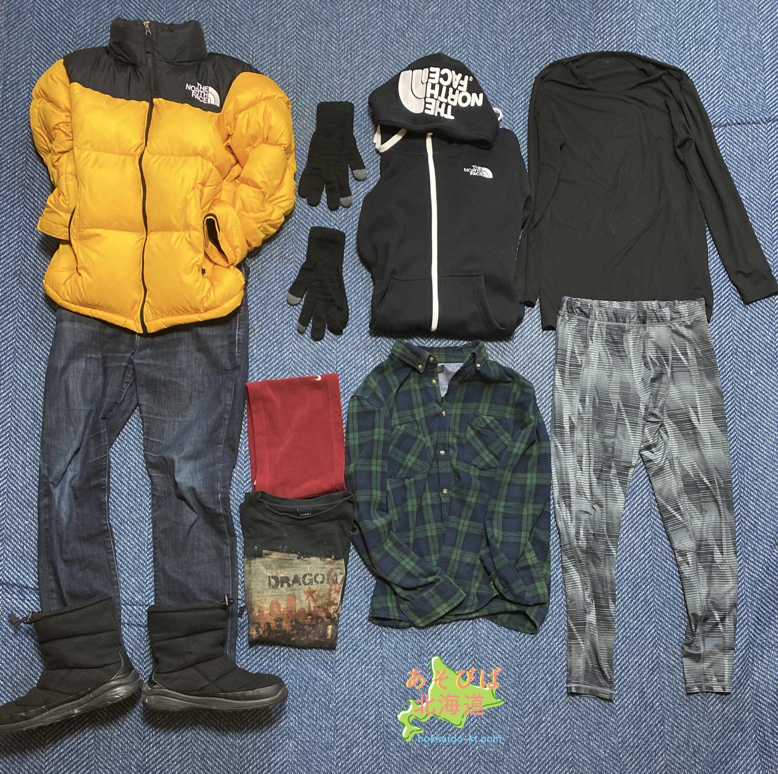 12月の北海道のおすすめの服装