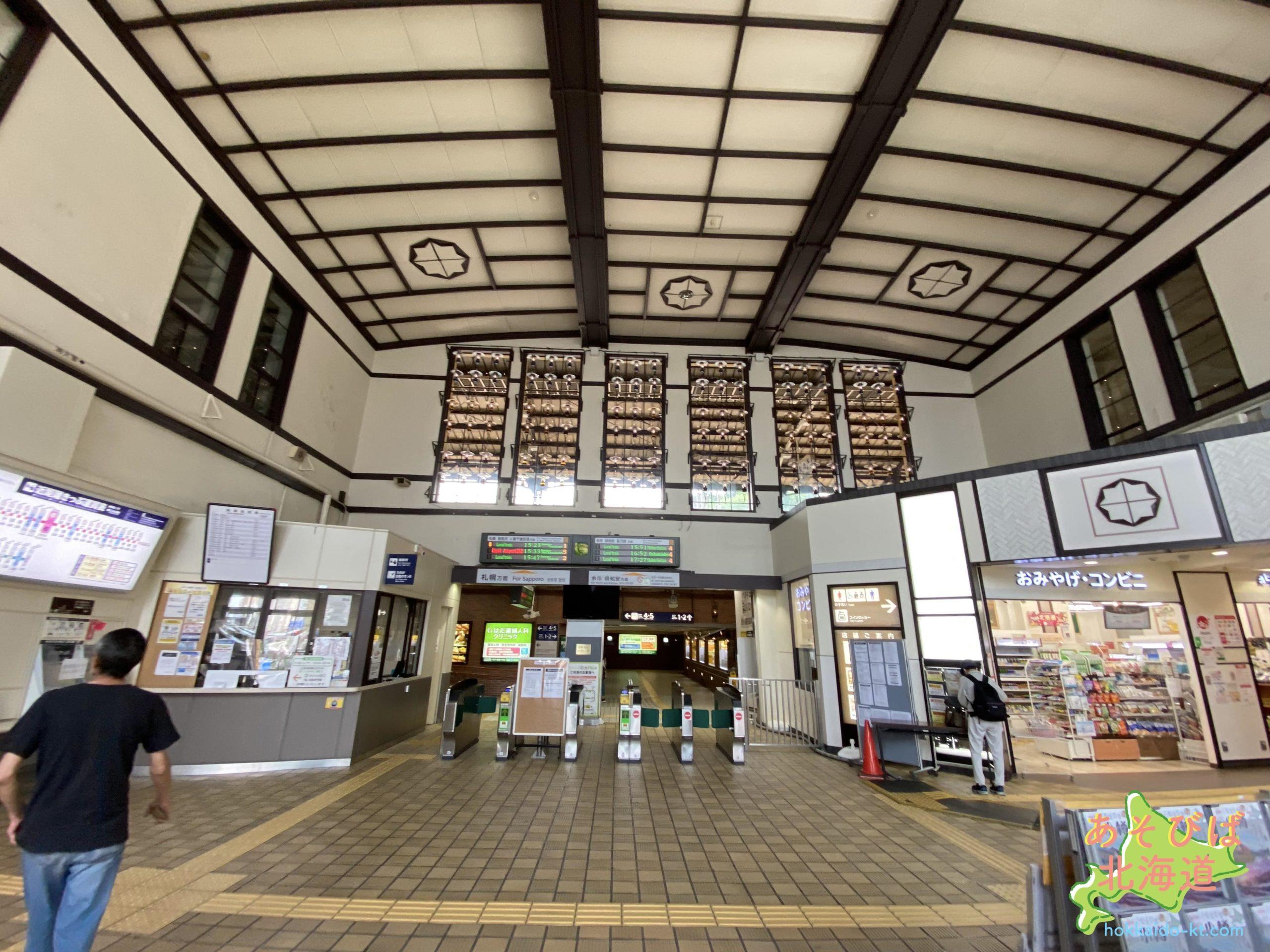小樽駅構内