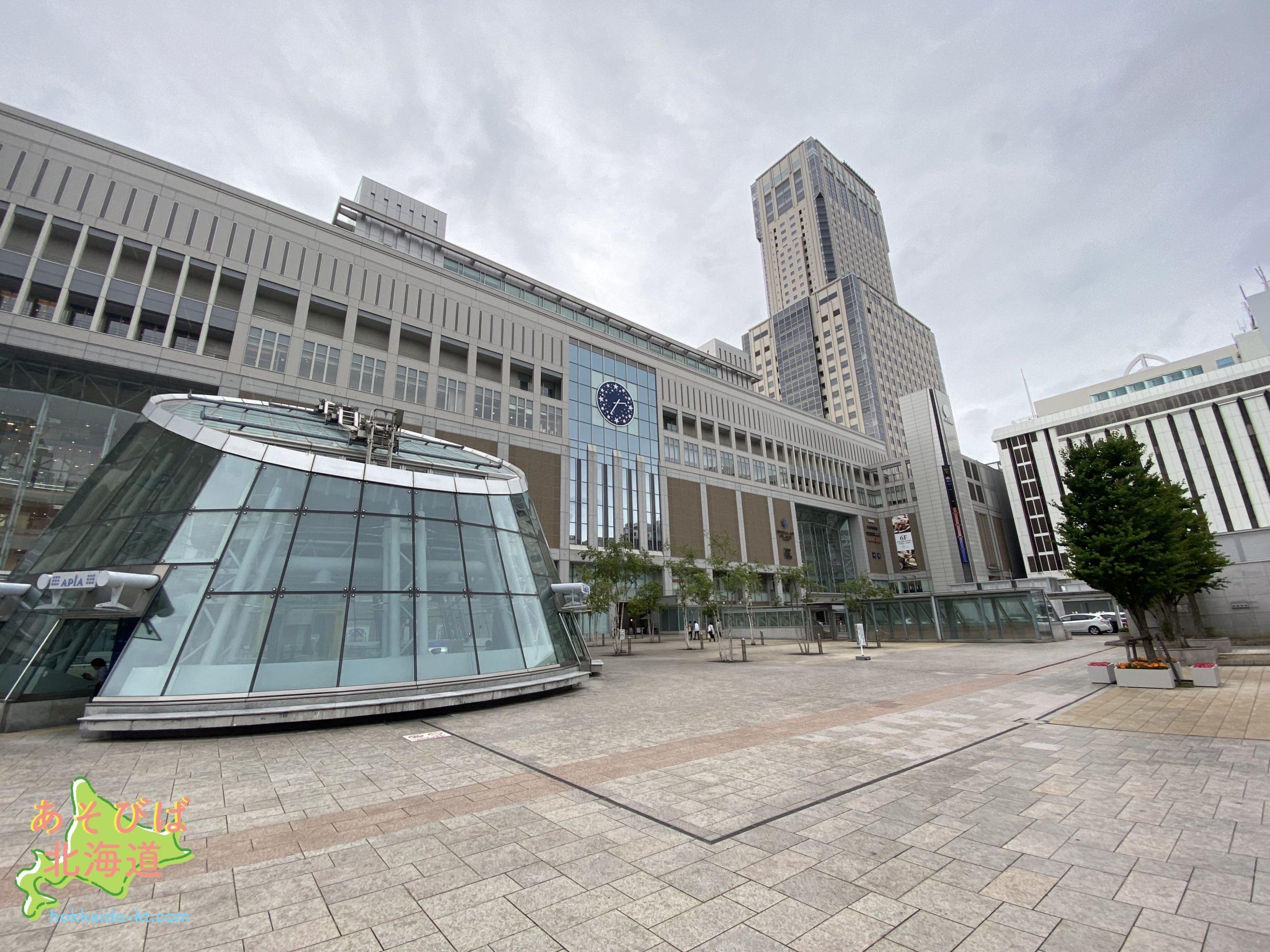 JRタワー日航札幌