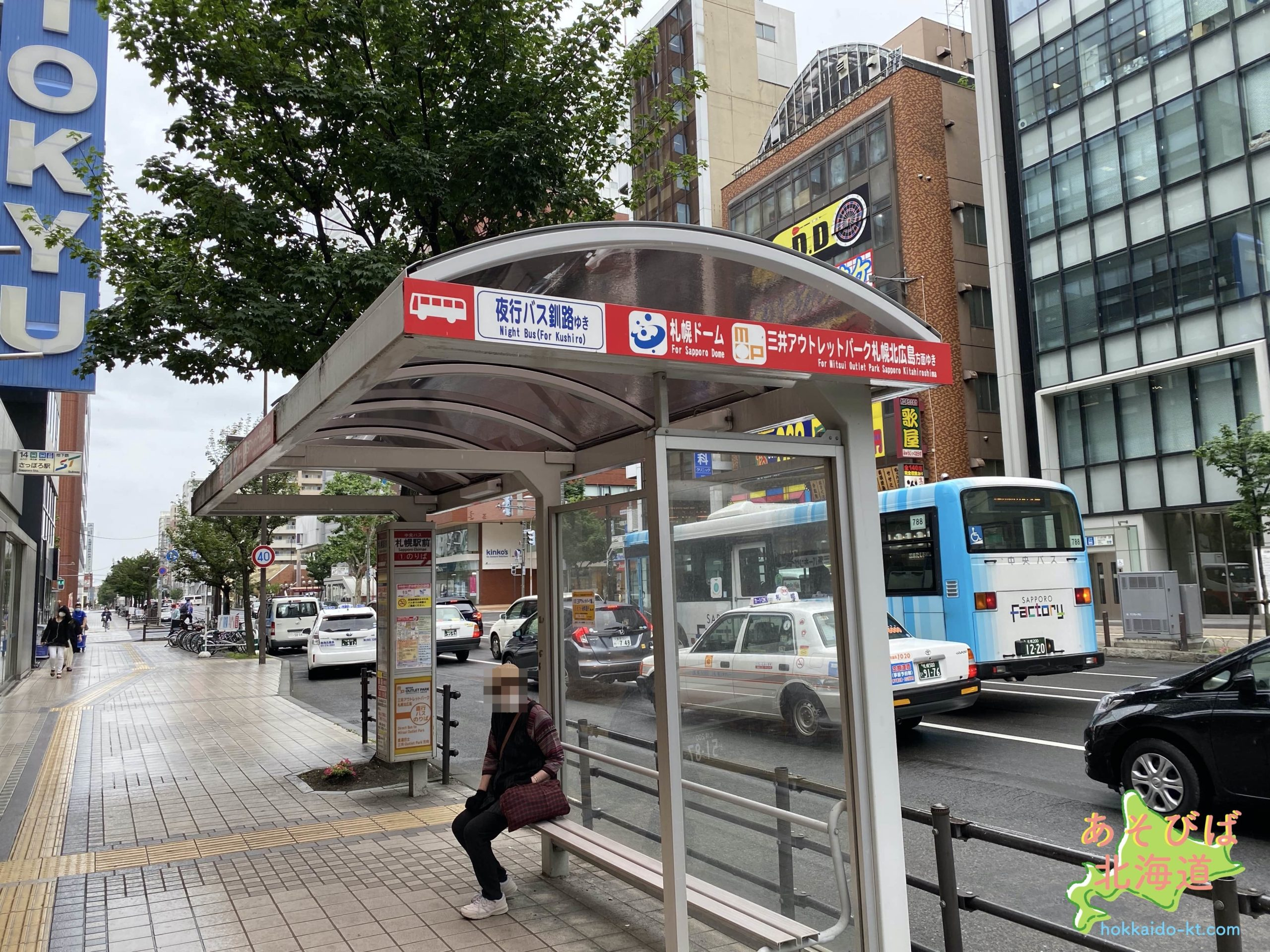 札幌駅前東急百貨店南側出口1番のりば