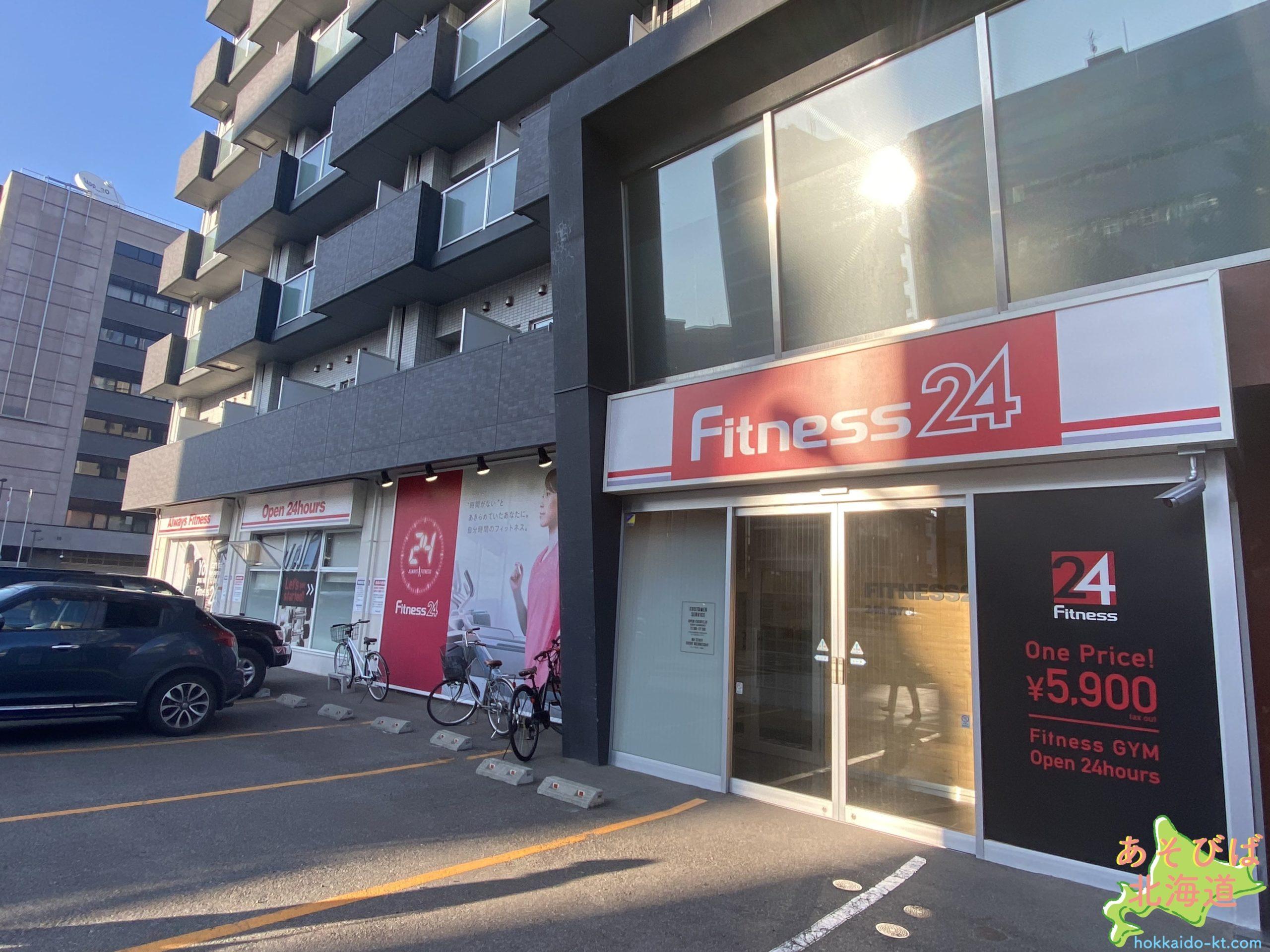 フィットネス24石山通り店