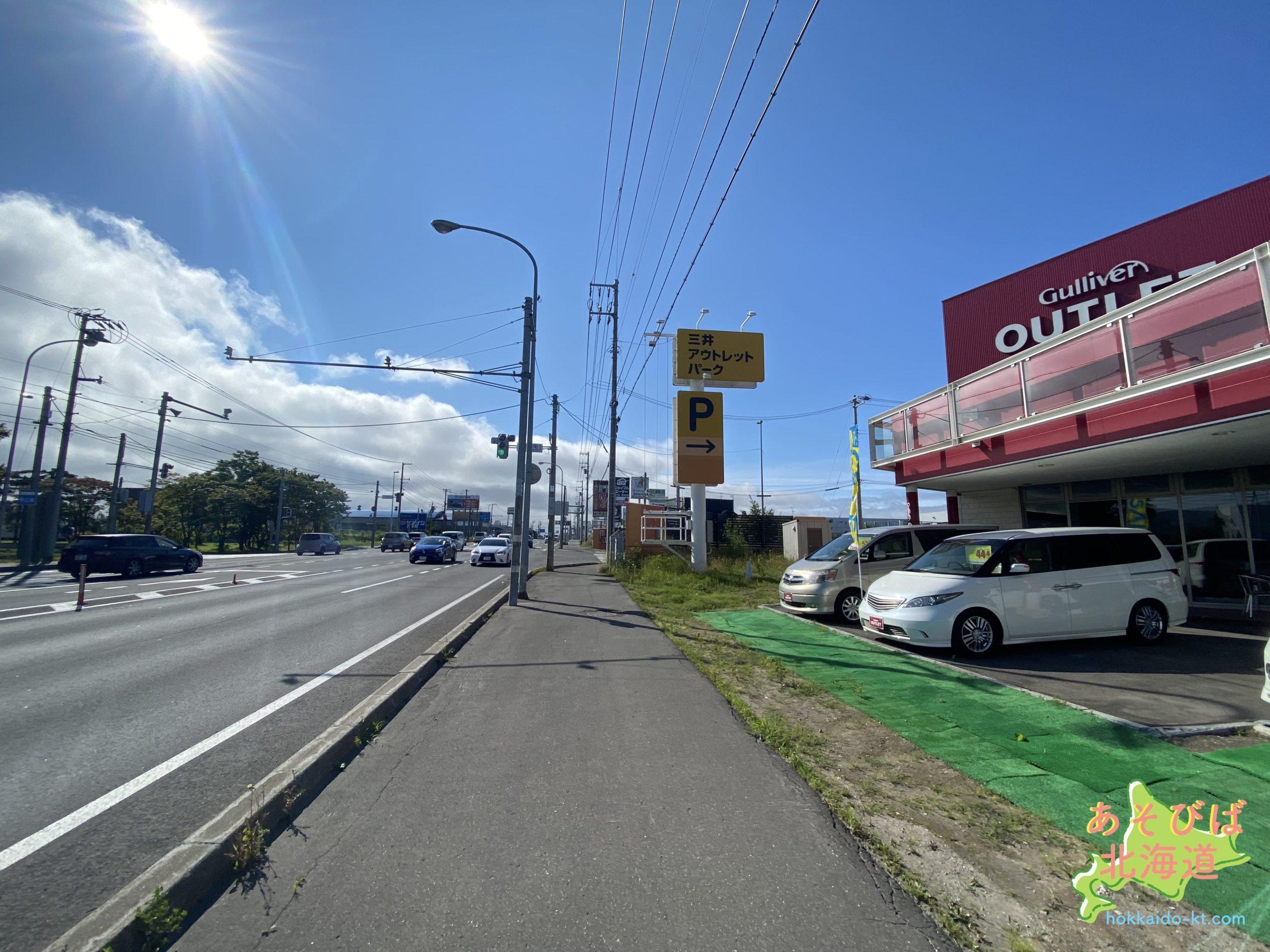 三井アウトレットパーク札幌北広島看板