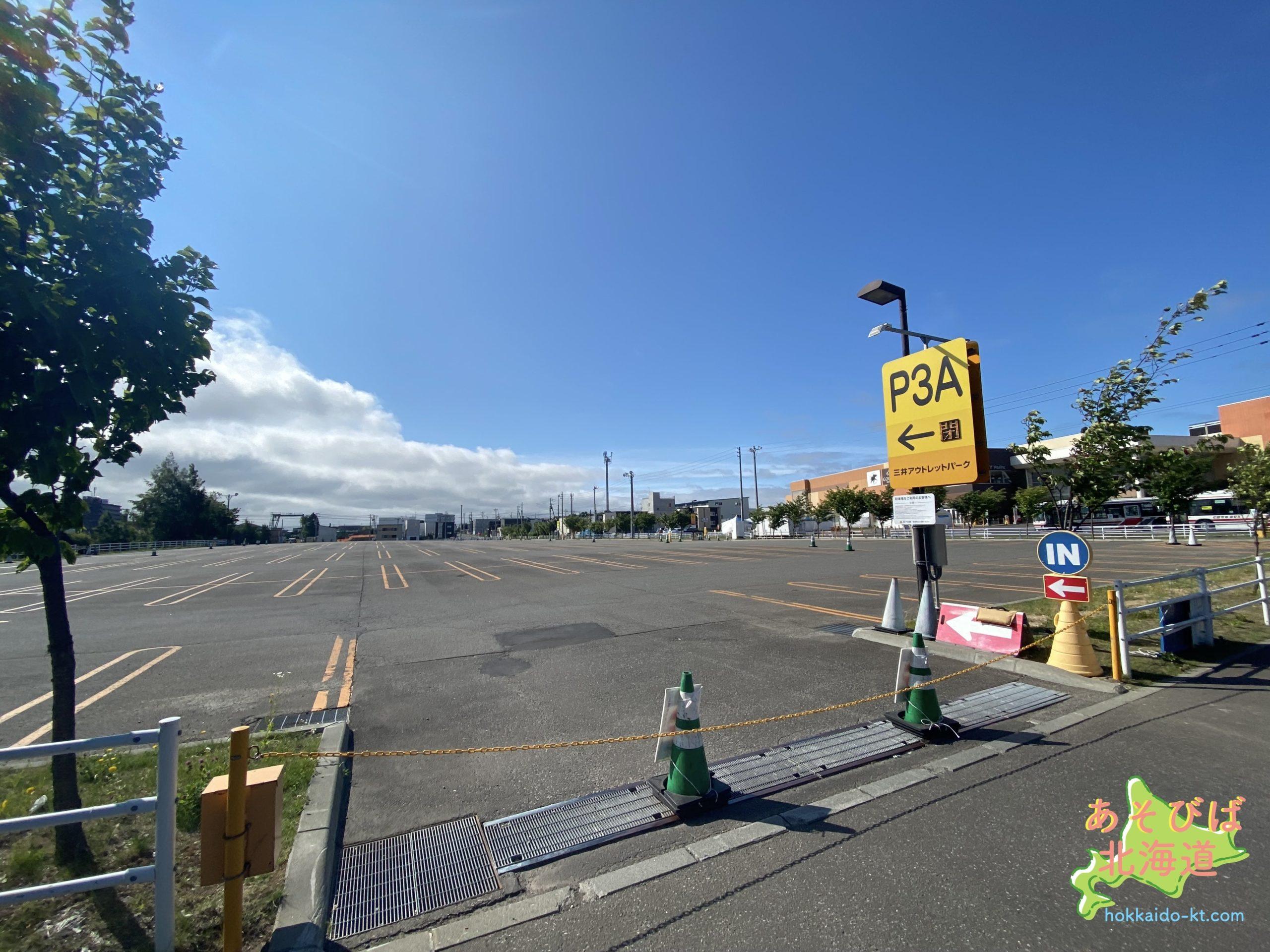 三井アウトレットパーク札幌北広島北エントランス向かい駐車場