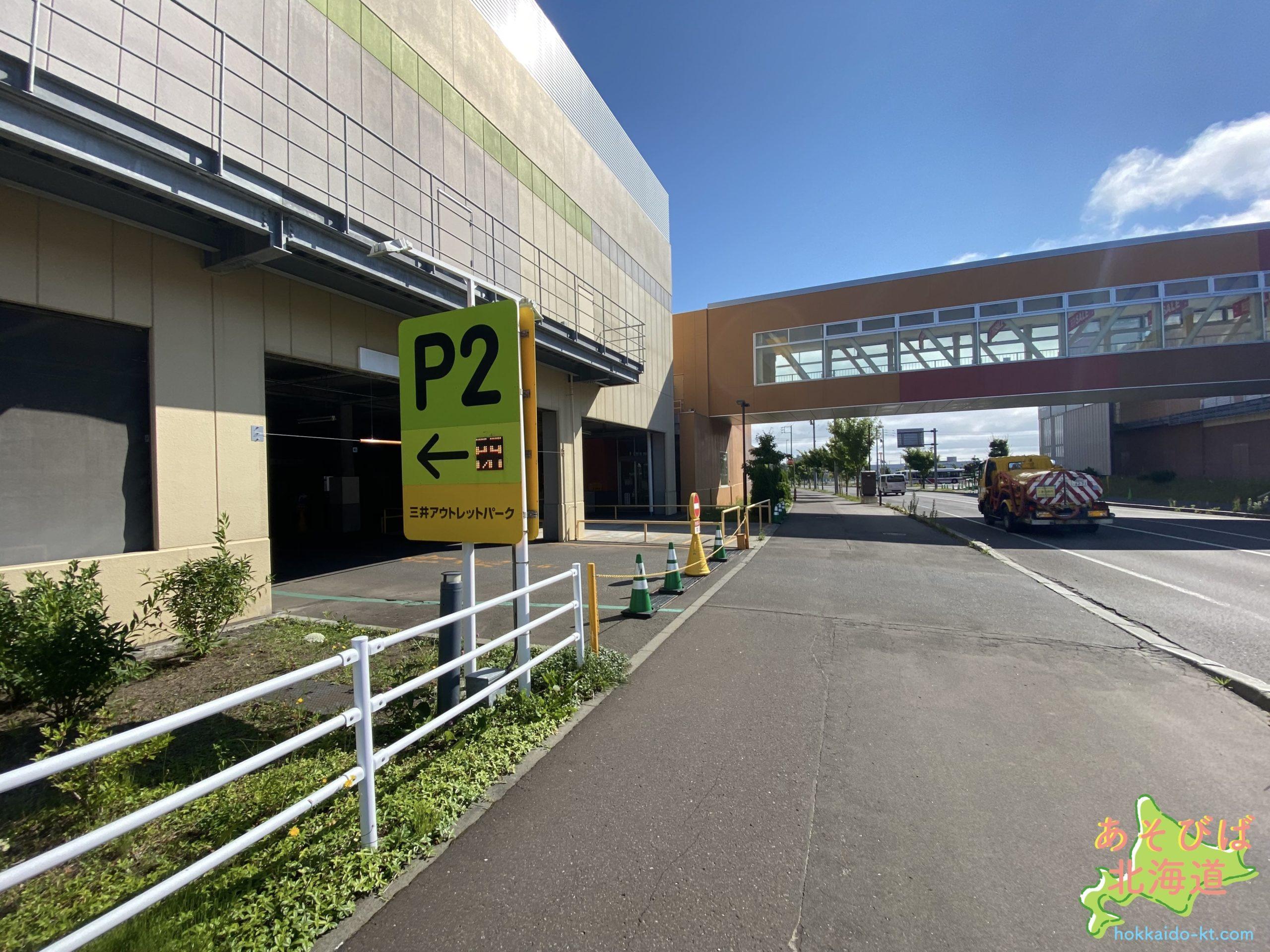 三井アウトレットパーク札幌北広島メープルモール1階駐車場