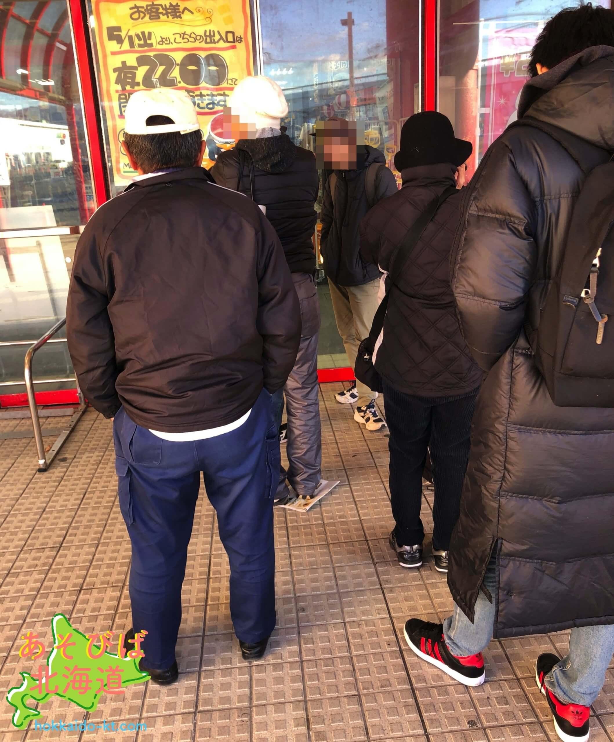 11月中旬の札幌の服装