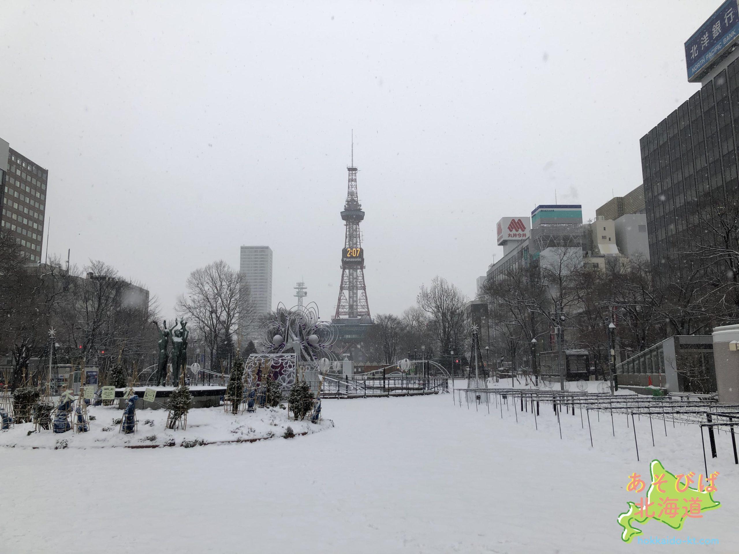 12月中旬の札幌大通り公園