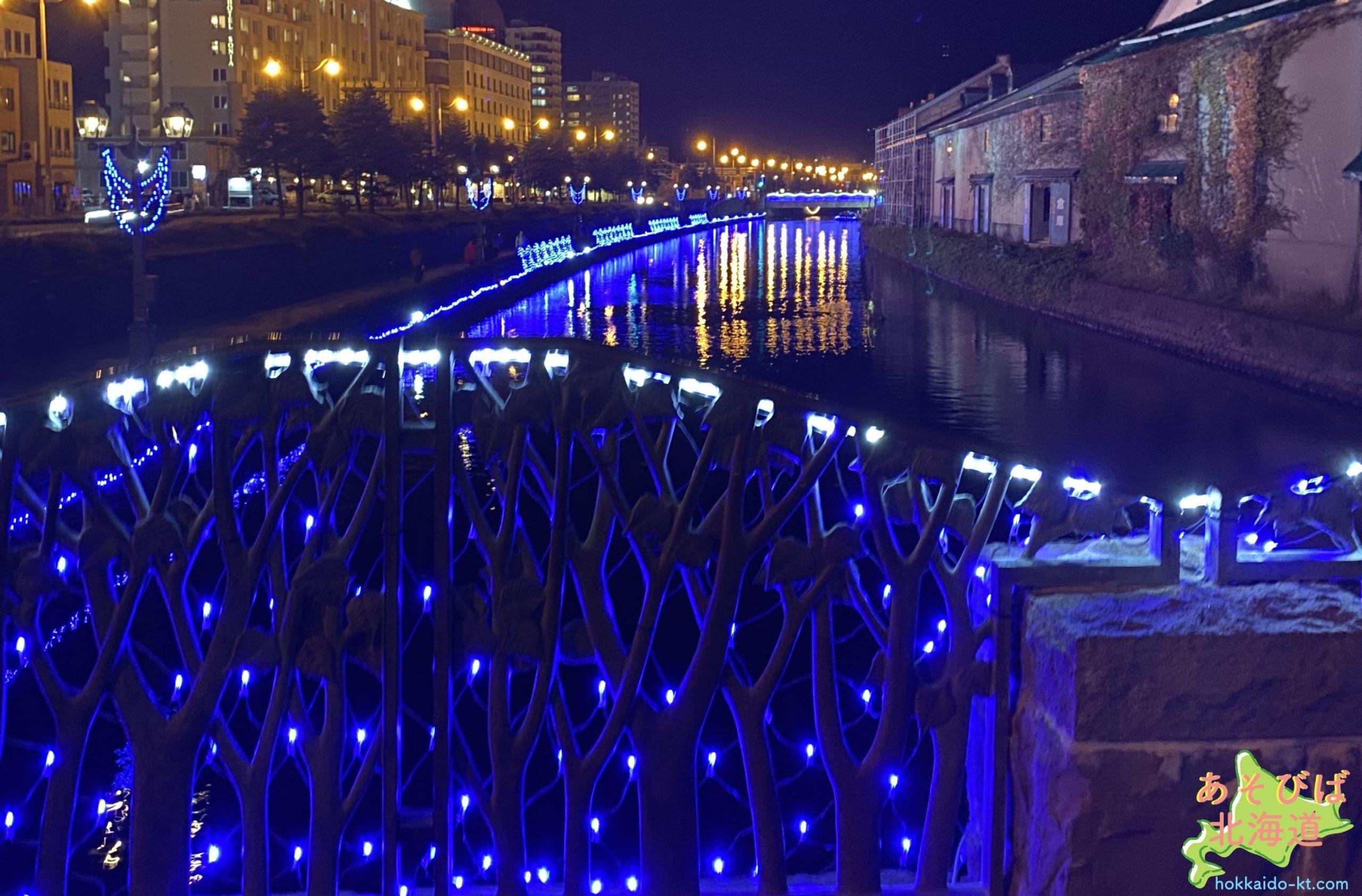 小樽ゆき物語の青の運河