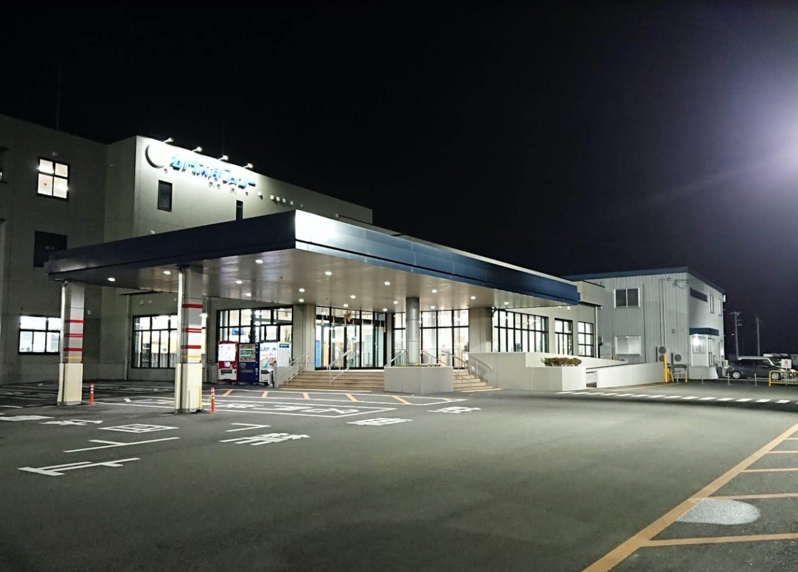 新門司港名門大洋フェリーターミナル