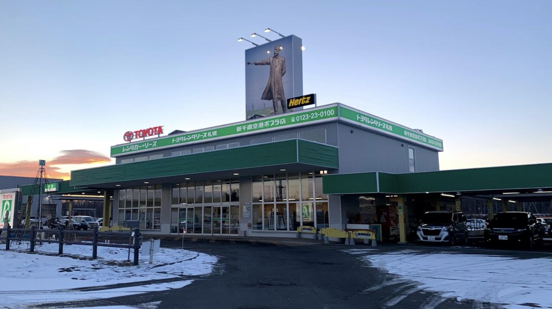トヨタレンタカー新千歳空港ポプラ店