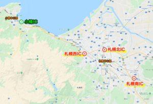札幌の高速と小樽の地図