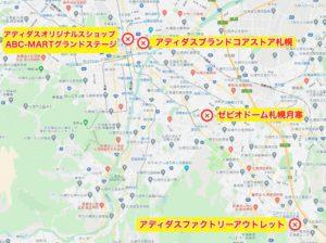 札幌アディダスオリジナルスショップ店舗地図