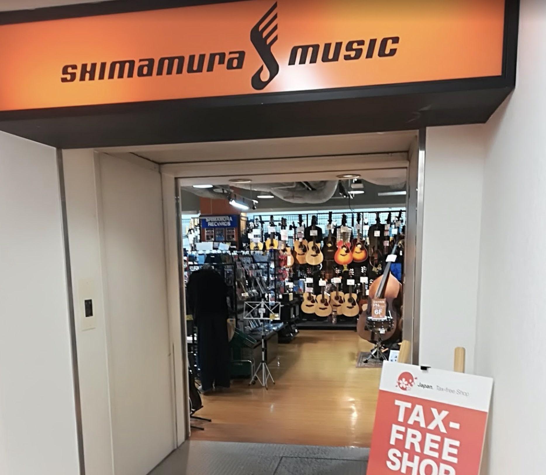島村楽器パルコ店