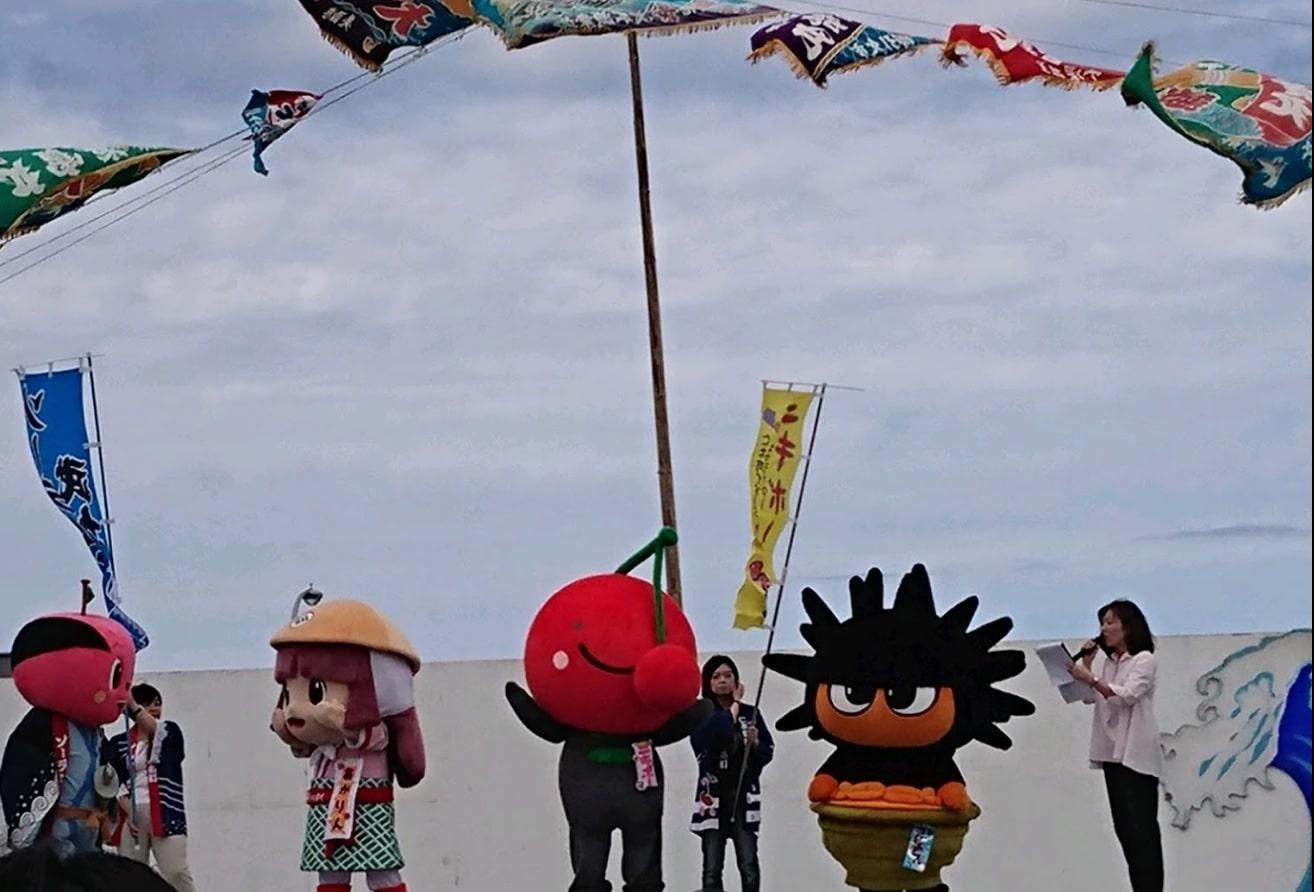 積丹ソーラン味覚祭り