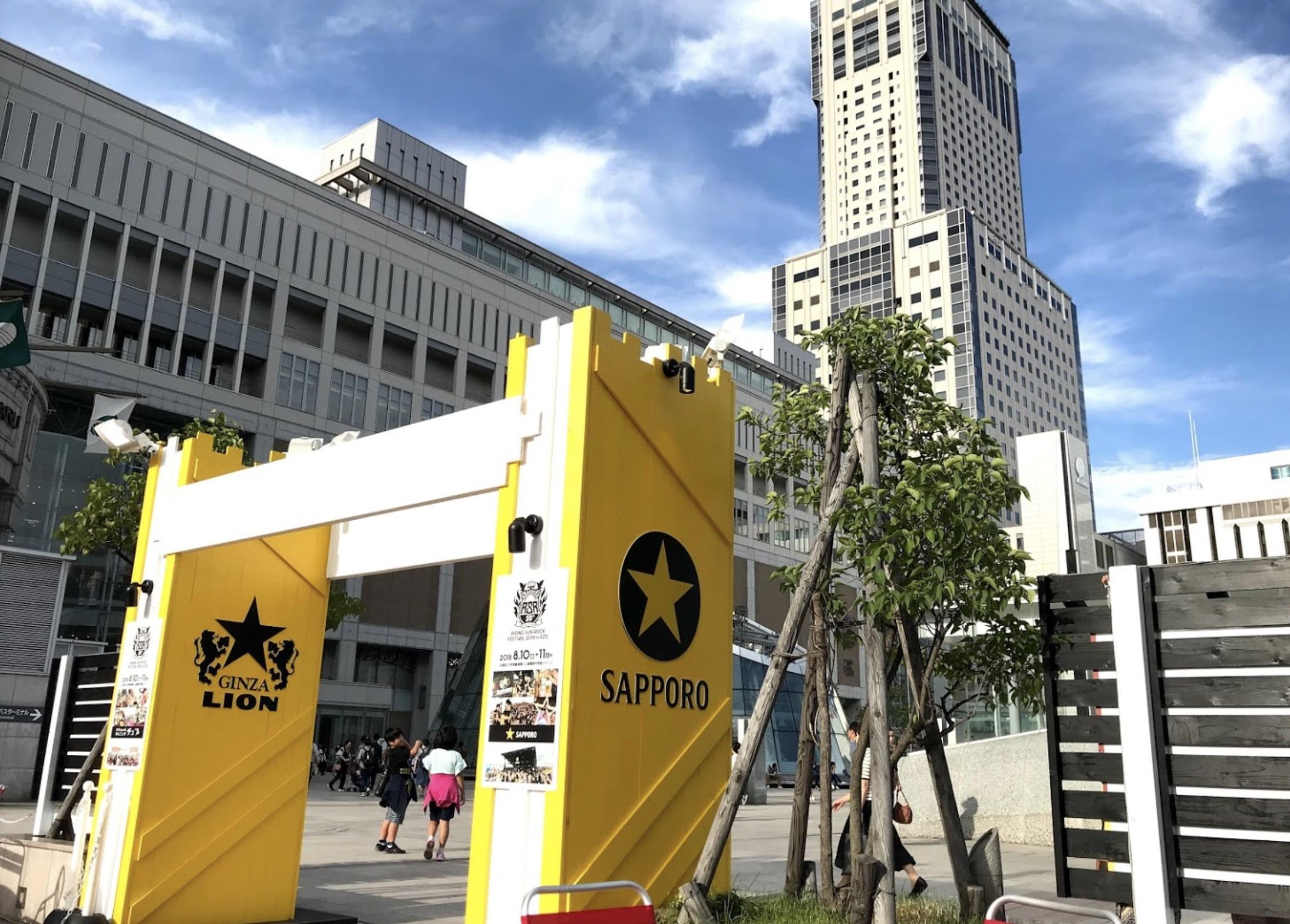 札幌駅南口ビアガーデン
