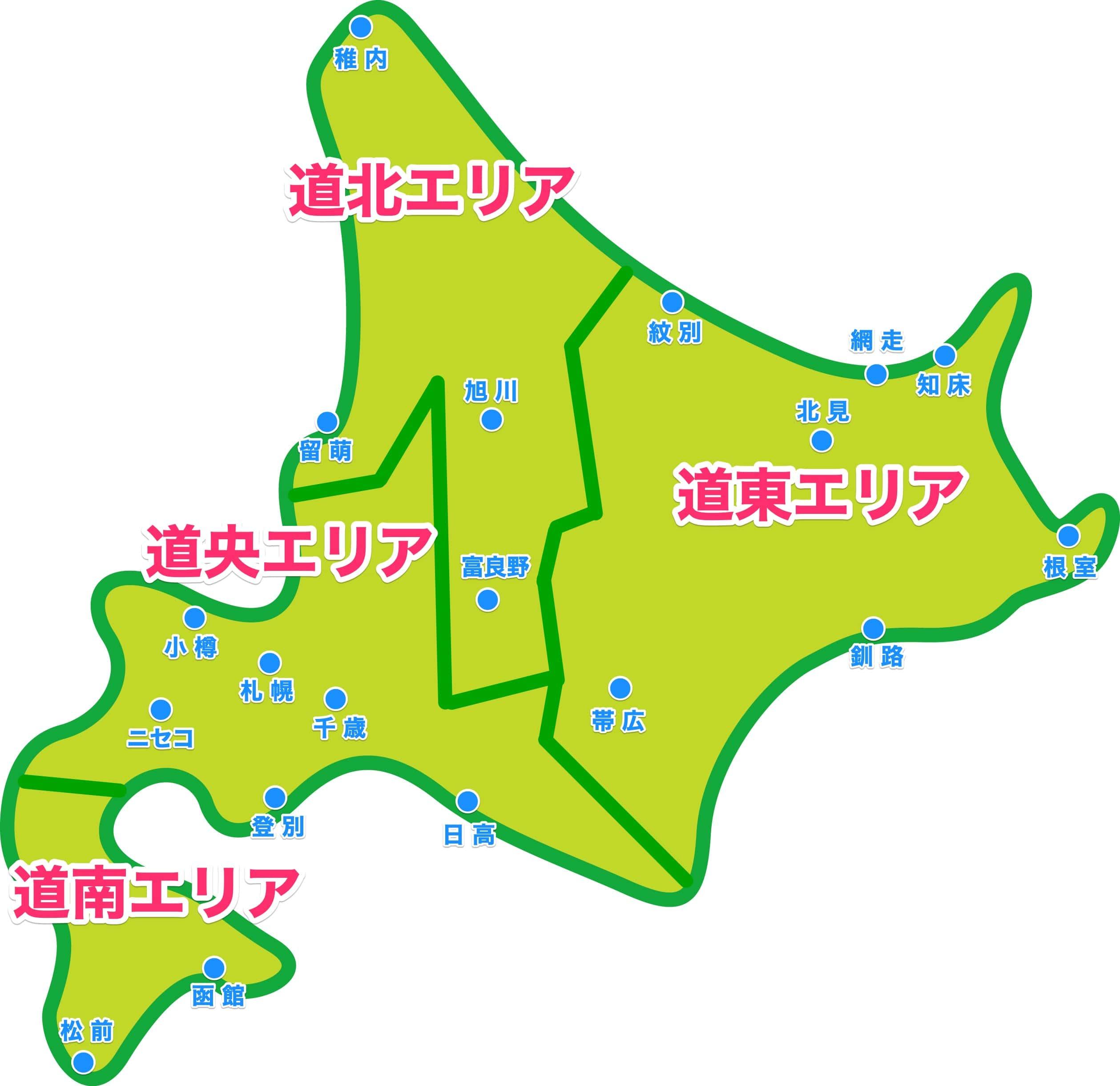 北海道エリアマップ