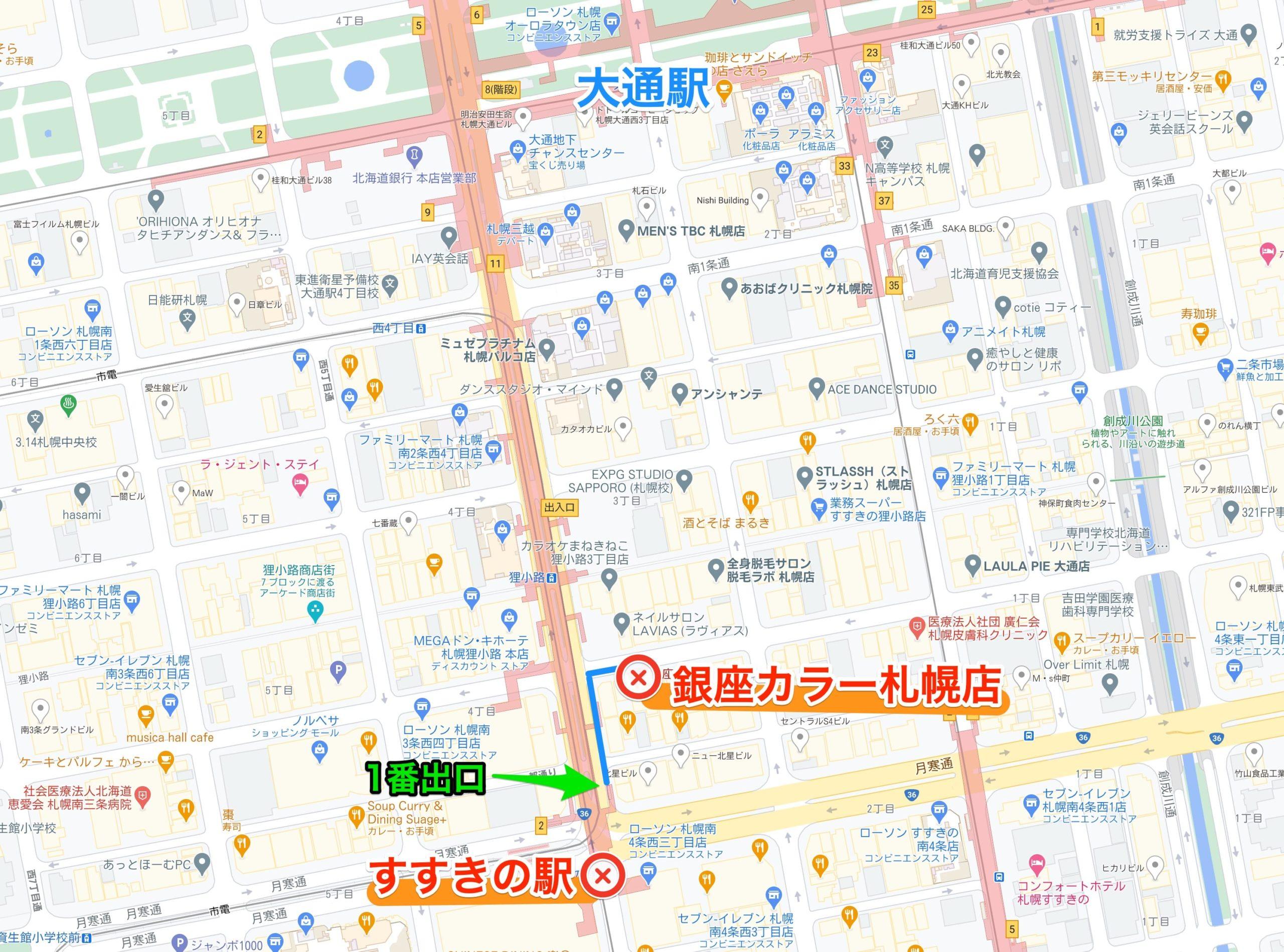 銀座カラー札幌店アクセス地図