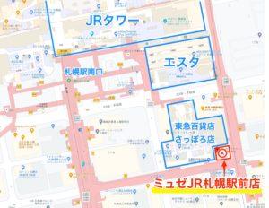 ミュゼJR札幌駅前店地図