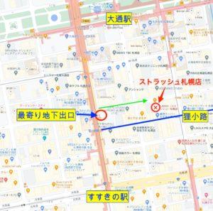 ストラッシュ札幌店地図