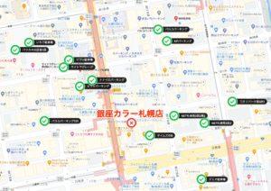 銀座カラー札幌店駐車場