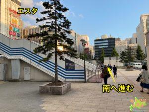 札幌駅前エスタ前