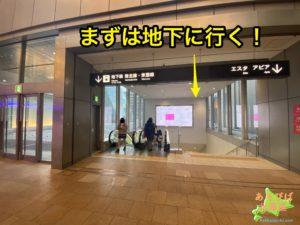 札幌駅地下へのエスカレーター