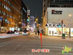 札幌市中央区南2条西2丁目交差点