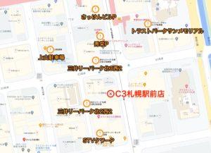 シースリー札幌駅前店周辺駐車場