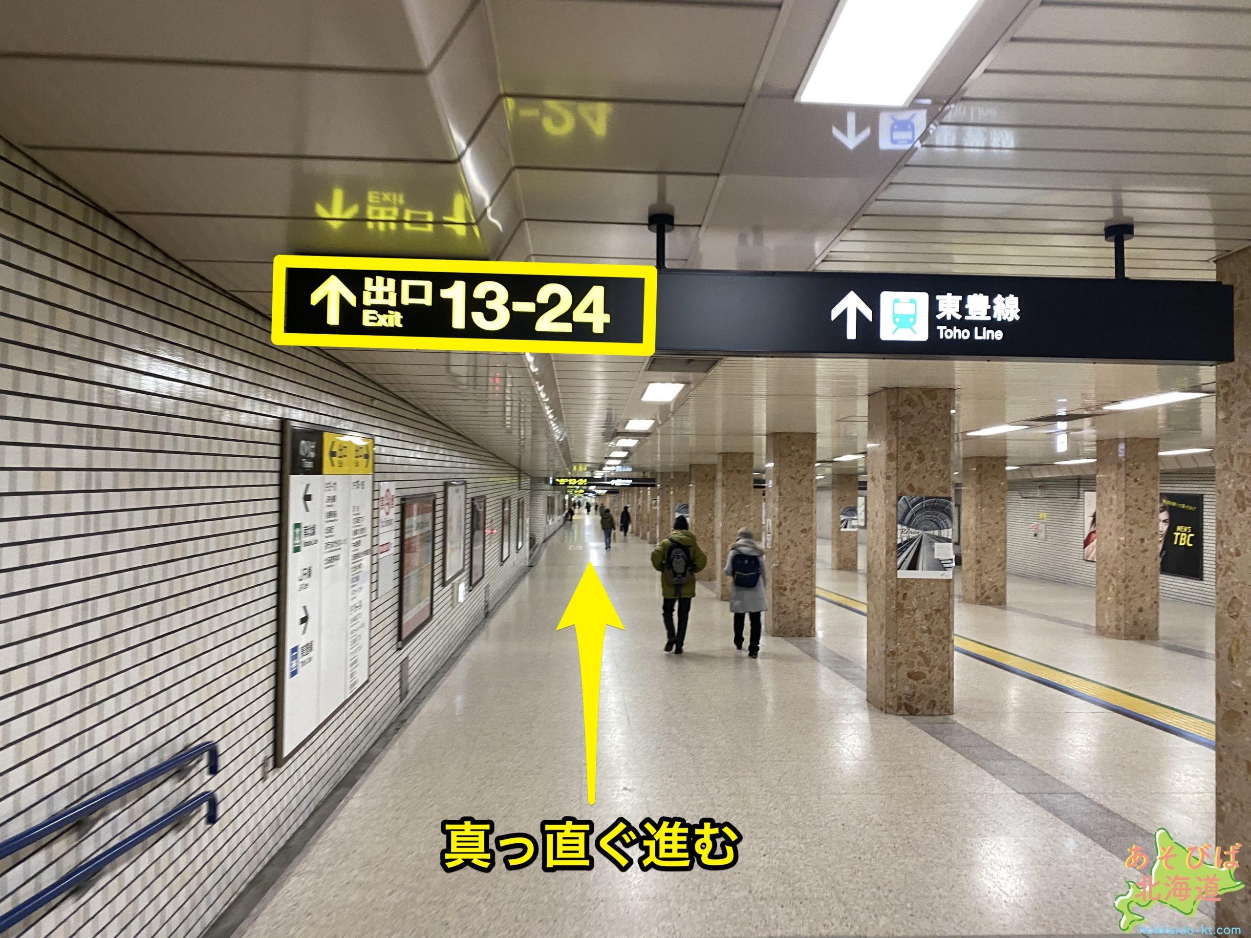 札幌駅22番出口を目指す