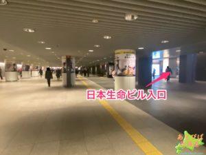 地下歩行空間から日本生命ビル入口
