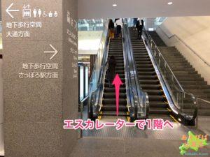 日本生命ビルエスカレーター