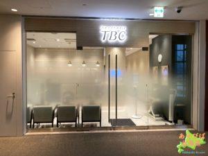 TBC札幌駅前店