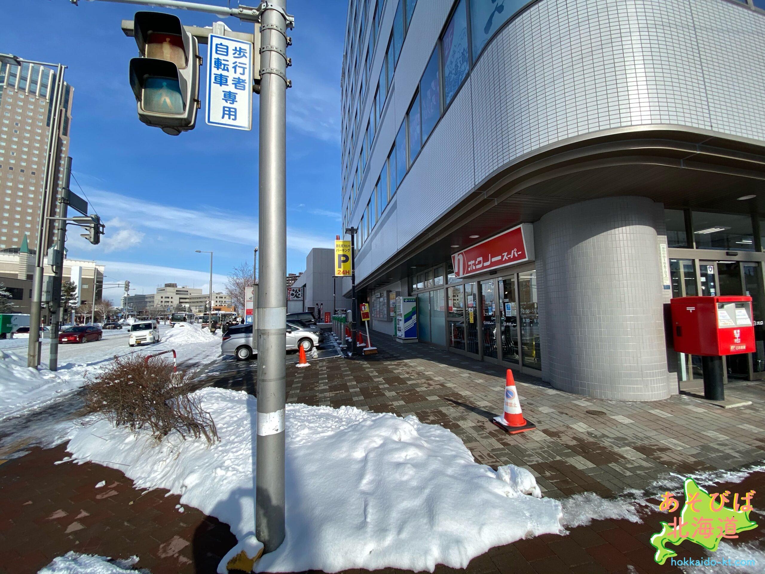 ミュゼ新札幌店