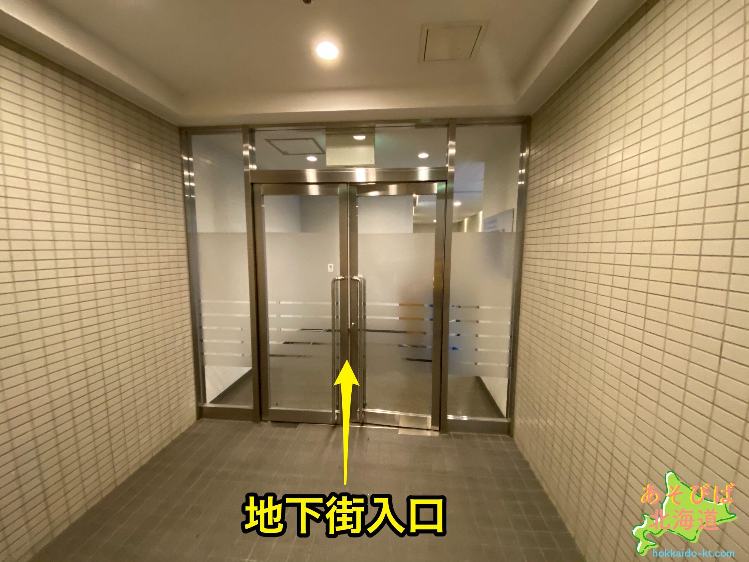 ミュゼ新札幌店入口