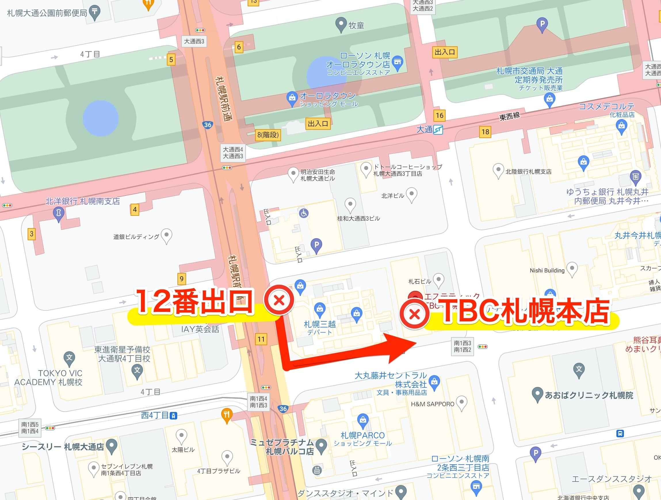 TBC札幌本店アクセスマップ
