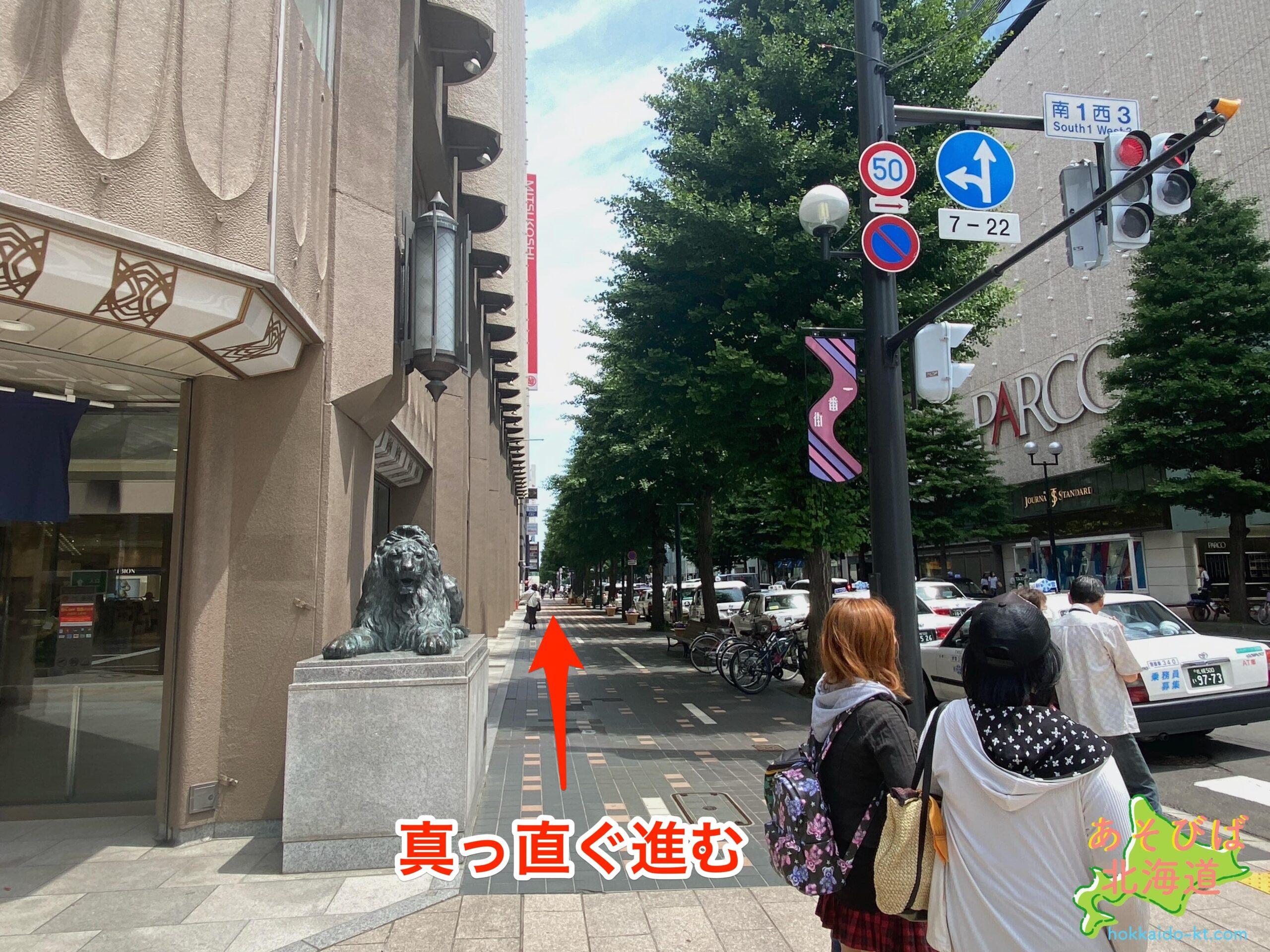 tbc札幌本店アクセス