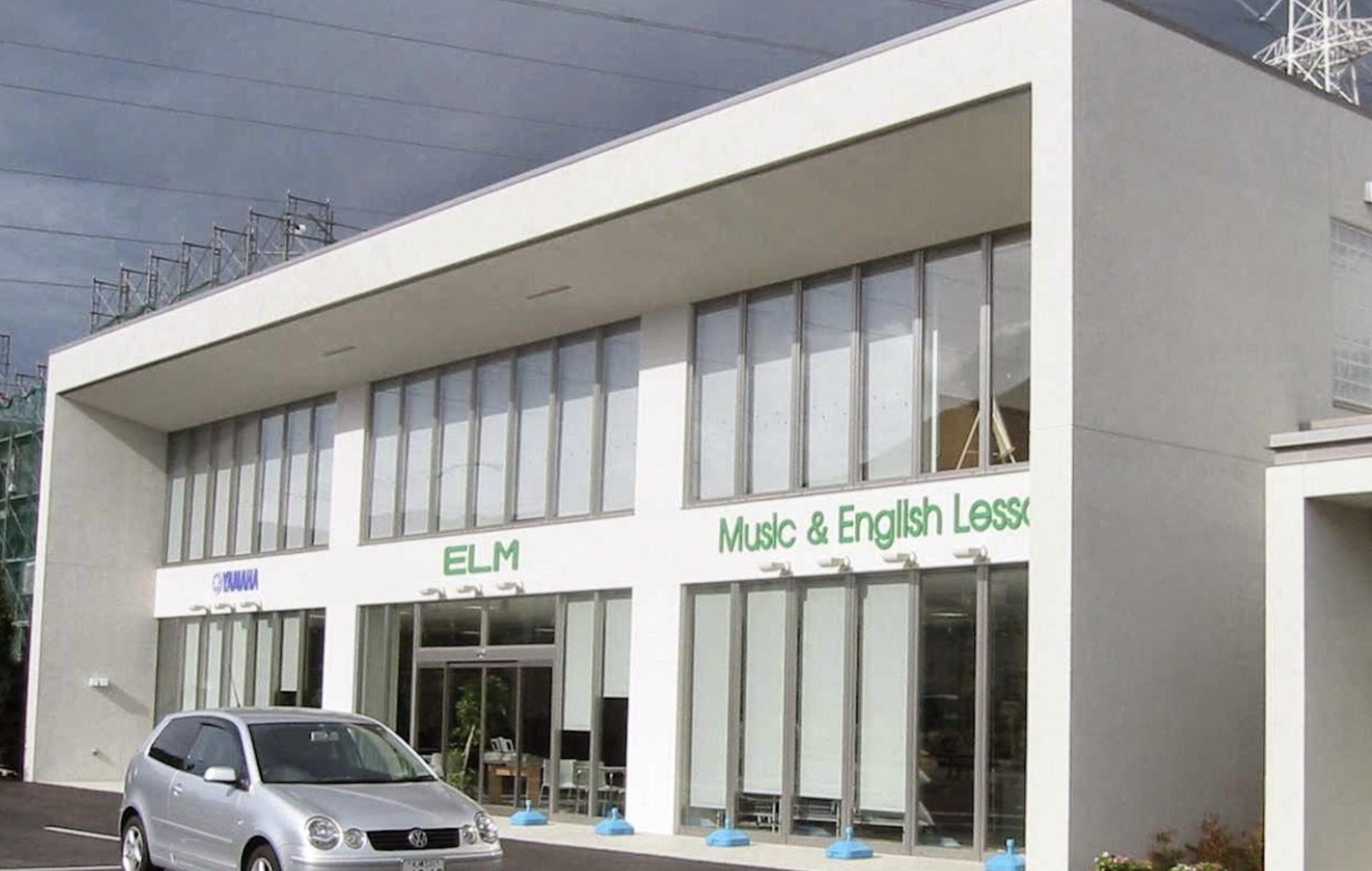 エルム楽器本社センター